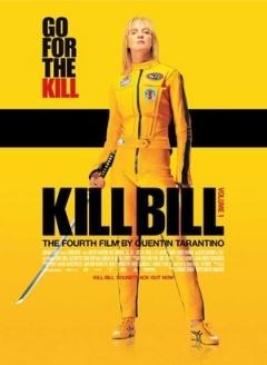杀死比尔剧照