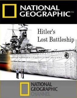 希特勒失落的战舰剧照