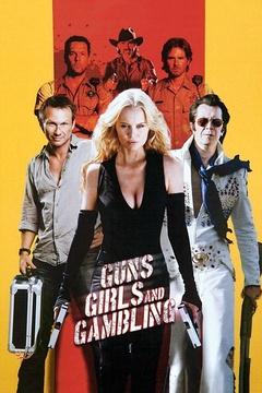 枪、女孩和赌博剧照