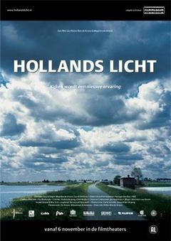 荷兰之光剧照