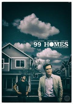 99个家剧照