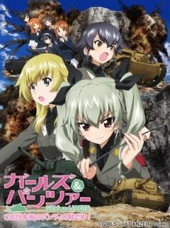 少女与战车OVA:这次是真正的安齐奥战剧照