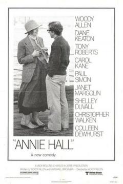安妮·霍尔剧照