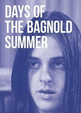 巴格诺德的夏日剧照