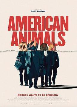 美国动物剧照