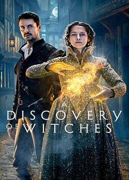 发现女巫第二季剧照