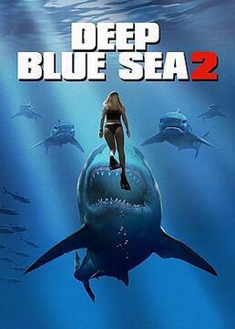 深海狂鲨2剧照