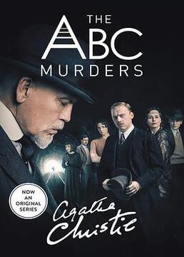 abc谋杀案剧照