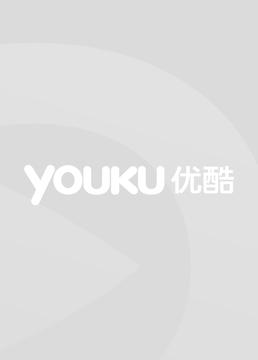 vice竖视频精选剧照