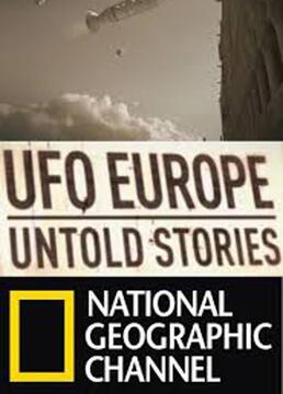 欧洲ufo秘闻剧照