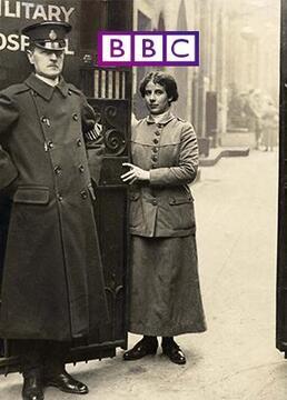bbc第一次世界大战中的女性