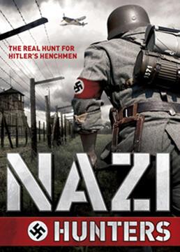 纳粹追捕者剧照