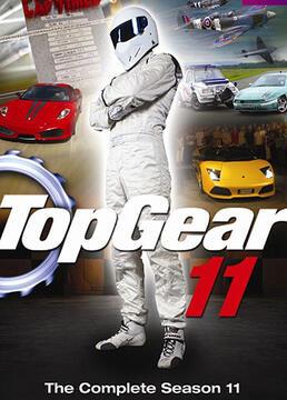 top gear第十一季剧照