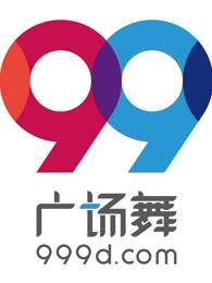 99独家首发剧照
