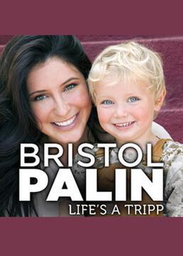 布里斯托佩林人生是一场旅行剧照