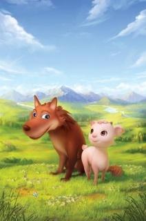 翡翠森林 狼与羊剧照