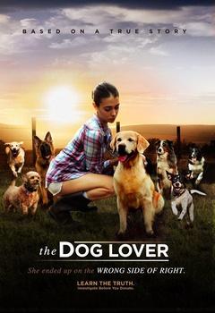爱狗人士剧照