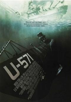 猎杀U-571剧照
