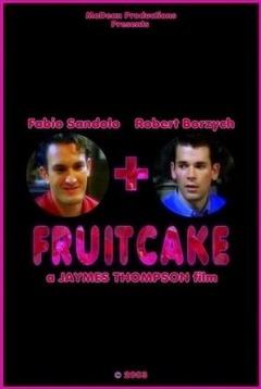 水果蛋糕剧照