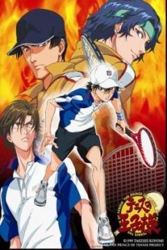 网球王子OVA版 第三季剧照