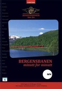 卑尔根铁路分分秒秒
