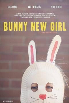 新生兔女孩剧照