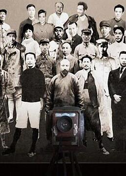 建党95周年献礼红色气质剧照