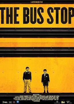 公交车站剧照