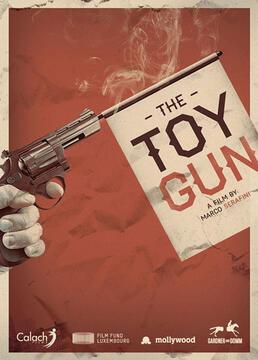 玩具枪剧照