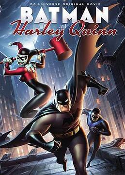 蝙蝠侠与哈莉·奎恩剧照