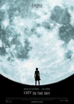 天空中的露西剧照