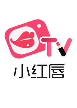 小红唇tv剧照