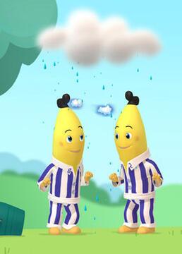 睡衣香蕉人第二季剧照