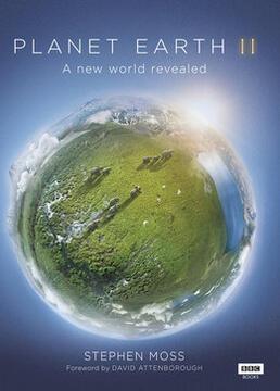 地球脉动第二季