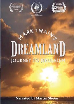 马克吐温的耶路撒冷之旅梦想之地剧照
