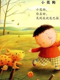 拼音童谣快乐屋剧照
