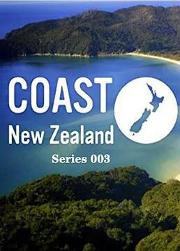 新西兰海岸第三季剧照