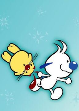 辛巴狗和哈米兔剧照