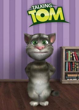 我的汤姆猫短片剧照