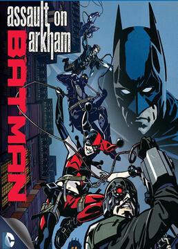 蝙蝠侠阿卡姆突击