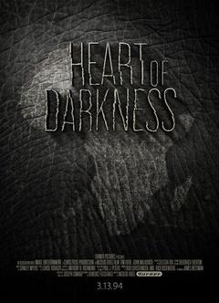 黑暗的心剧照