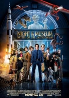 博物馆奇妙夜2