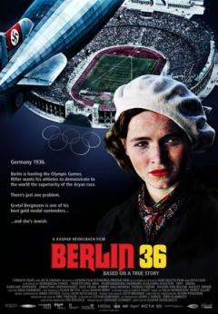 柏林1936剧照