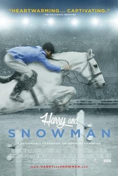 哈利与雪人马剧照
