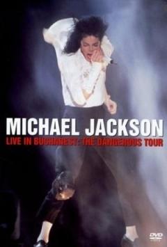 迈克尔·杰克逊-危险之旅之布加勒斯特站