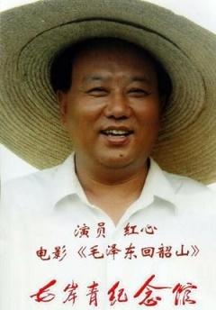 毛泽东回韶山剧照