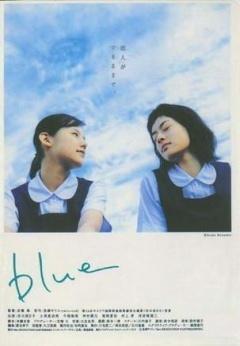 蓝色大海剧照