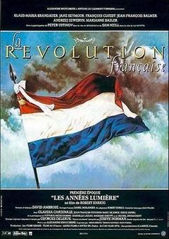 法国大革命剧照