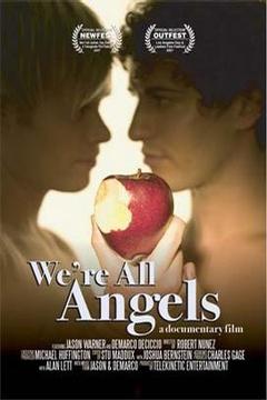 我们都是天使剧照