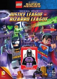 乐高DC超级英雄:正义联盟大战异魔联盟剧照